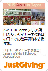 http://japangiving.jp/projects/1602