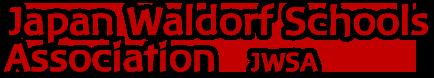 Japan Waldorf Schools Association