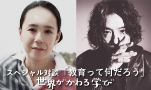 河瀬監督・齊藤工さん対談
